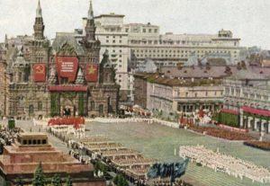Парад физкультурников 12 августа 1945